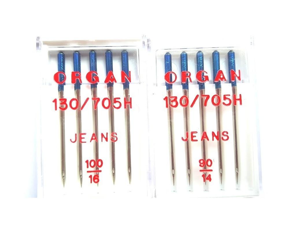 Adatos džinsui 90 - 100